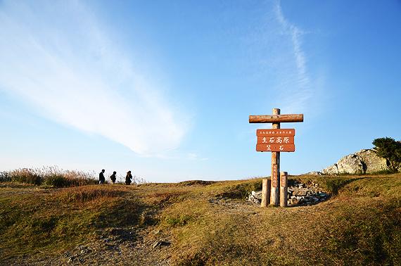 生石高原山頂付近