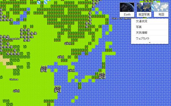 Googleマップがドラクエ風に エイプリルフール