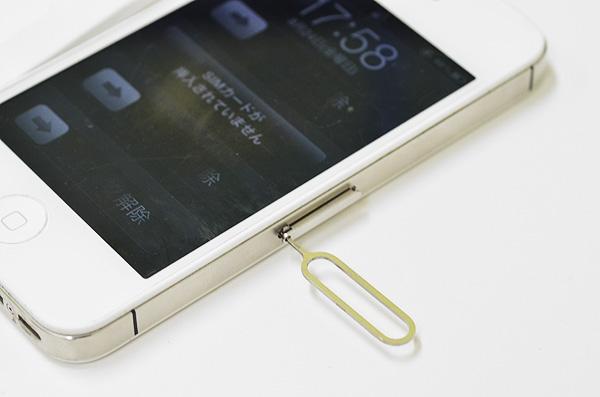 iPhone4sにピンを差込む