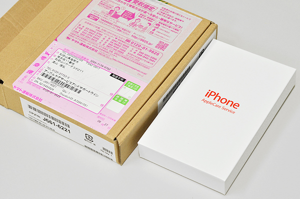 iPhone4sの修理完了というか交換