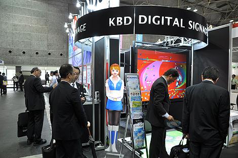 JP2010 情報印刷産業展
