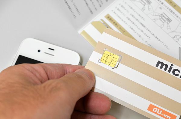 SIMカードを入れます